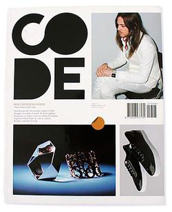 CODE vol.013