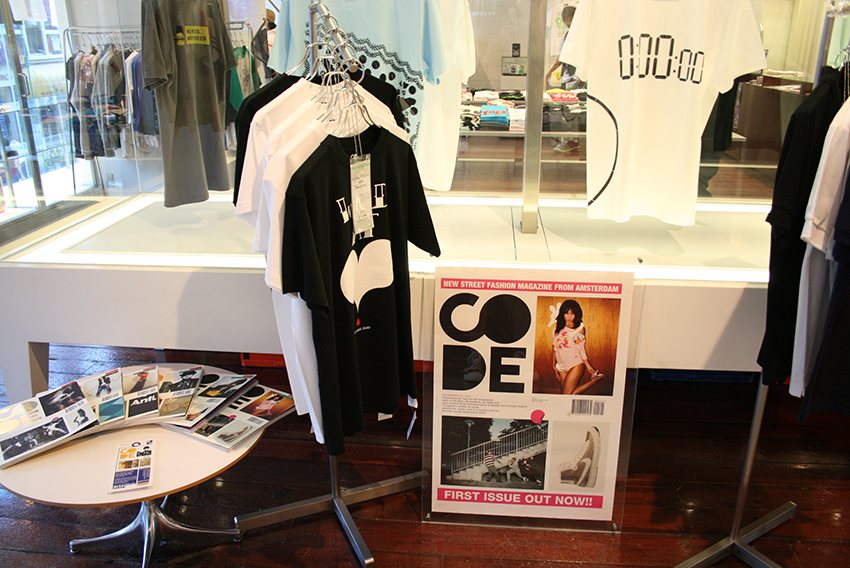 CODE MAGAZINE @ BEAMS T