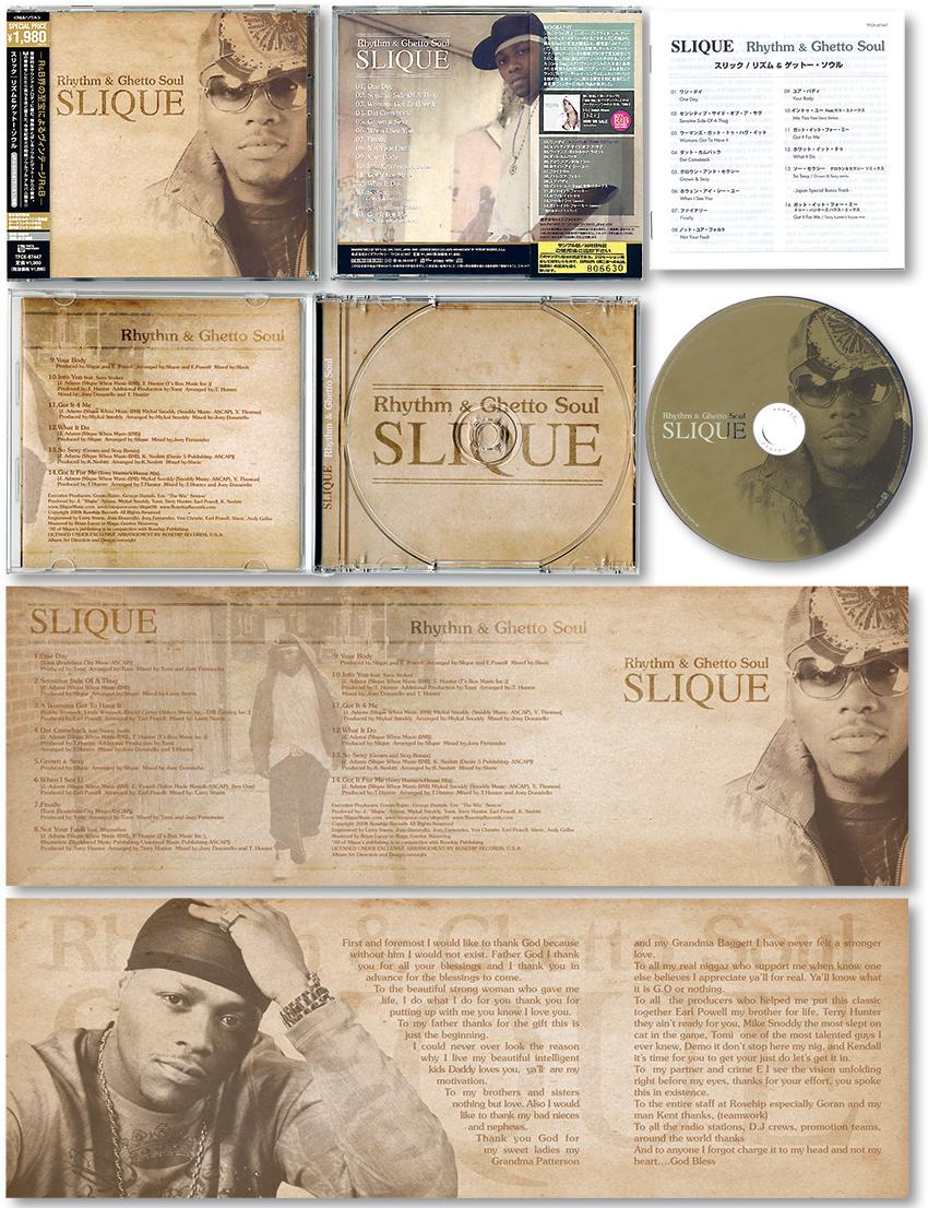 "SLIQUE ""Rhythm & Ghetto Soul"""