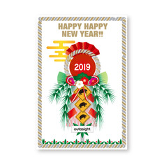 2019 NewYear card