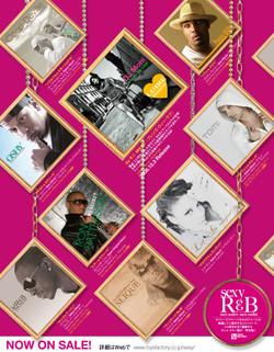 SEXY R&B AD