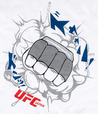 UFC x BEAMS T