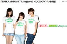'BUBKA x BEAMS T ft. Negicco' instore event