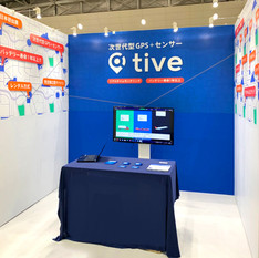 "GPS tracker ""tive"" Booth Design"