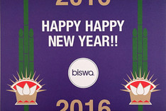 """biswa"" 2016 New Year card"