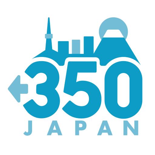 350.org JAPAN