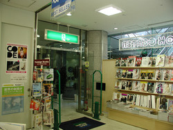 CODE MAGAZINE @ AOYAMA BOOK CENTER