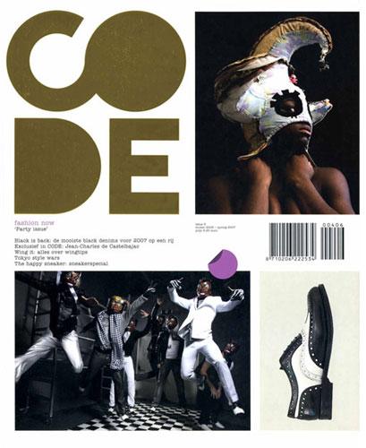 CODE vol.005
