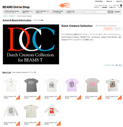 DCC for BEAMS T