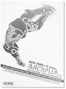"KEN ISHII presents ""back flip"" FLYER @WOMB"