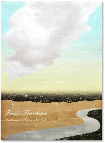 Junji Tsuchiya 04S/S poster