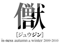 is-ness 2009A/W