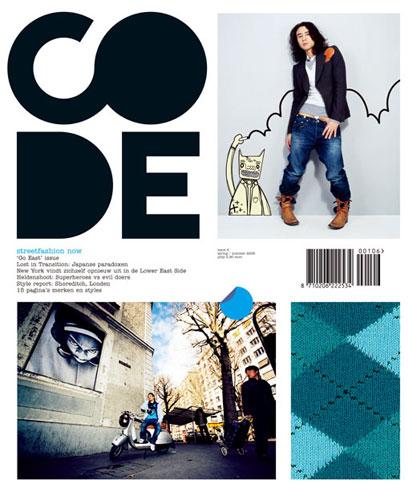 CODE vol.002