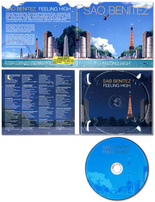 sao benitez CD