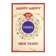 """biswa"" 2018 New Year card"