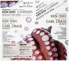 """KEN ISHII """"SUNRISER"""" release party @AGEHA flyer"""