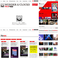 """WONDER&CLOCKS"" web"