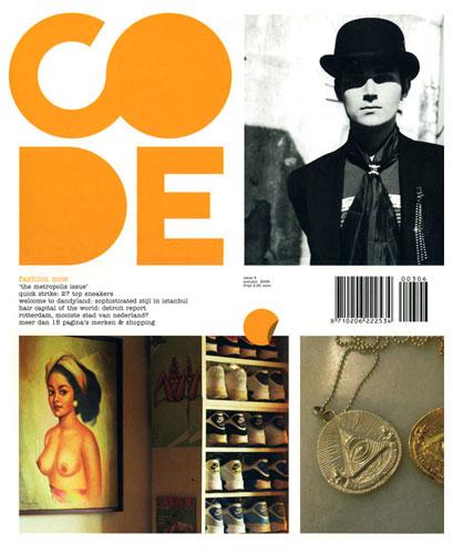 CODE vol.004 001