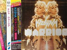 'KE$HA' WARRIOR -Japanese edition-' JACKET DESIGN