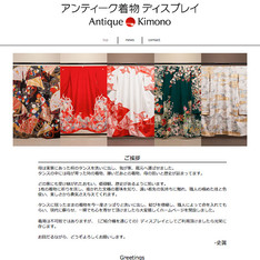 """antique kimono display"" website"
