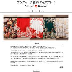 """""""antique kimono display"""" website"""