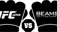 """UFC x BEAMS"" logo"
