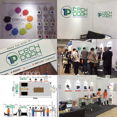 Tech Park @ Japan IT week