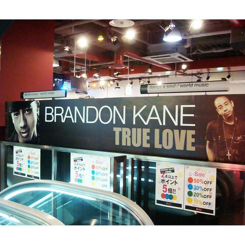 AD&D: BRANDON KANE / true love at HMV SHIBYYA