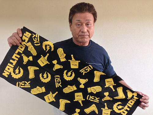 tenryu_towel01.jpg