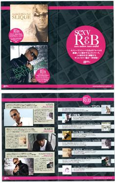 """sexy R&B"" flyer part2"