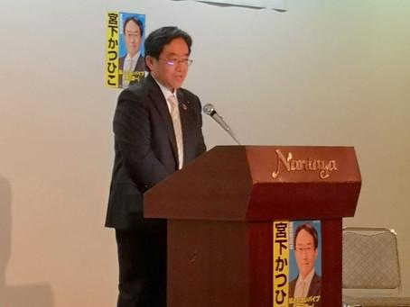 第2回県政報告会・後援会新年会開催