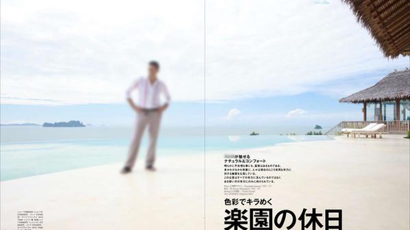 月刊誌_旅企画