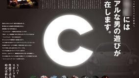 月刊誌_プロモーション