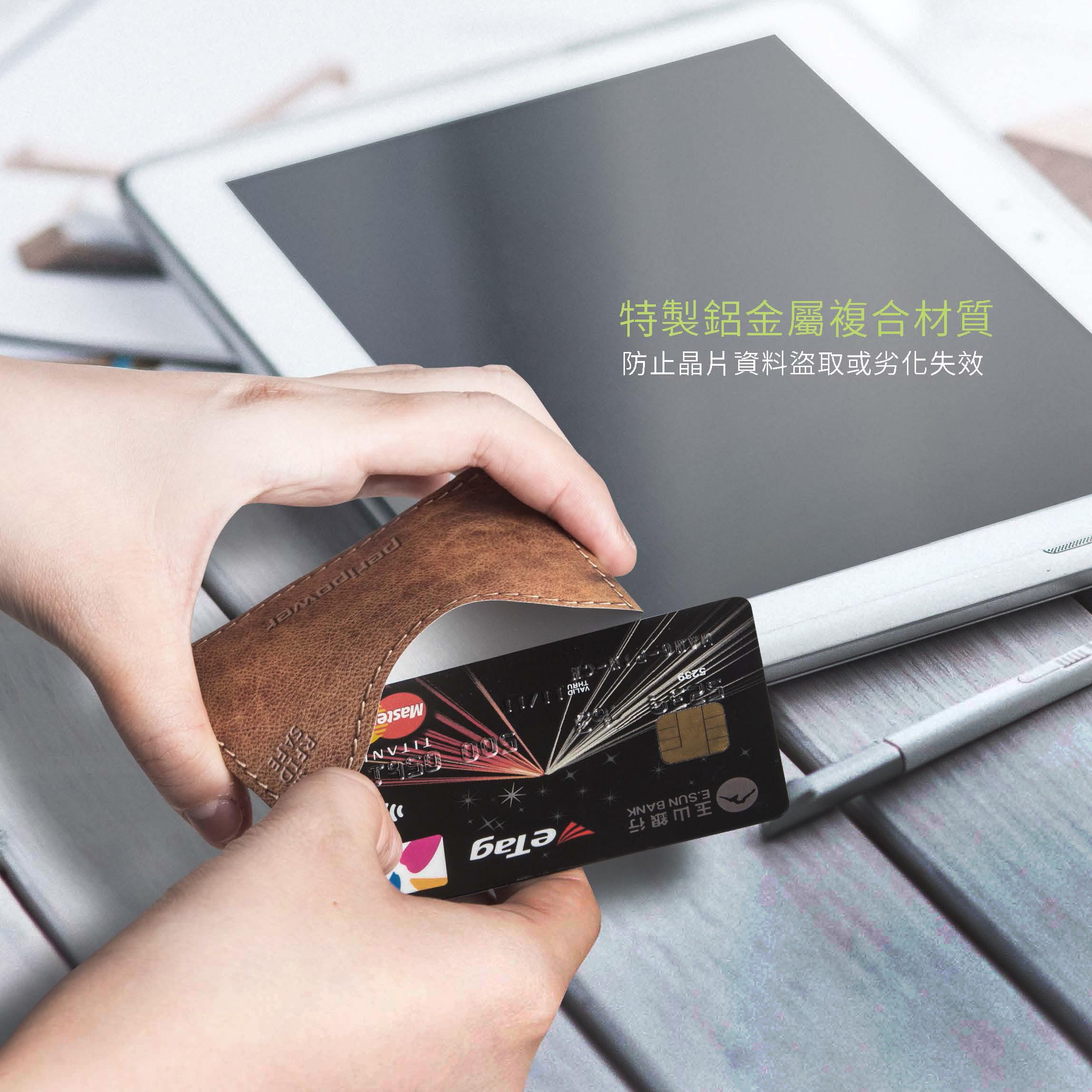 RFID卡安心防護套頁面製作_v1.0_頁面_2