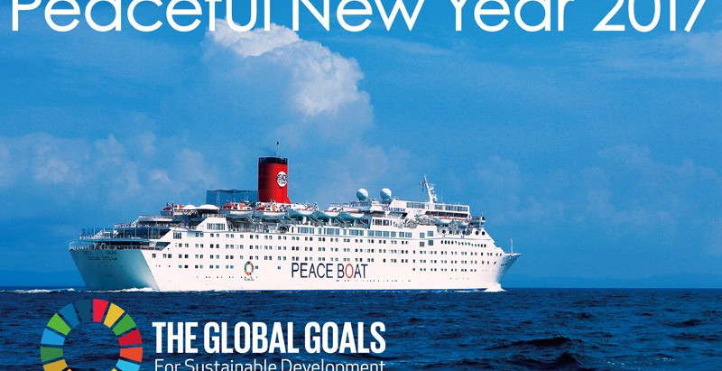 PEACE BOAT GLOBAL VOYAGES FOR PEACE