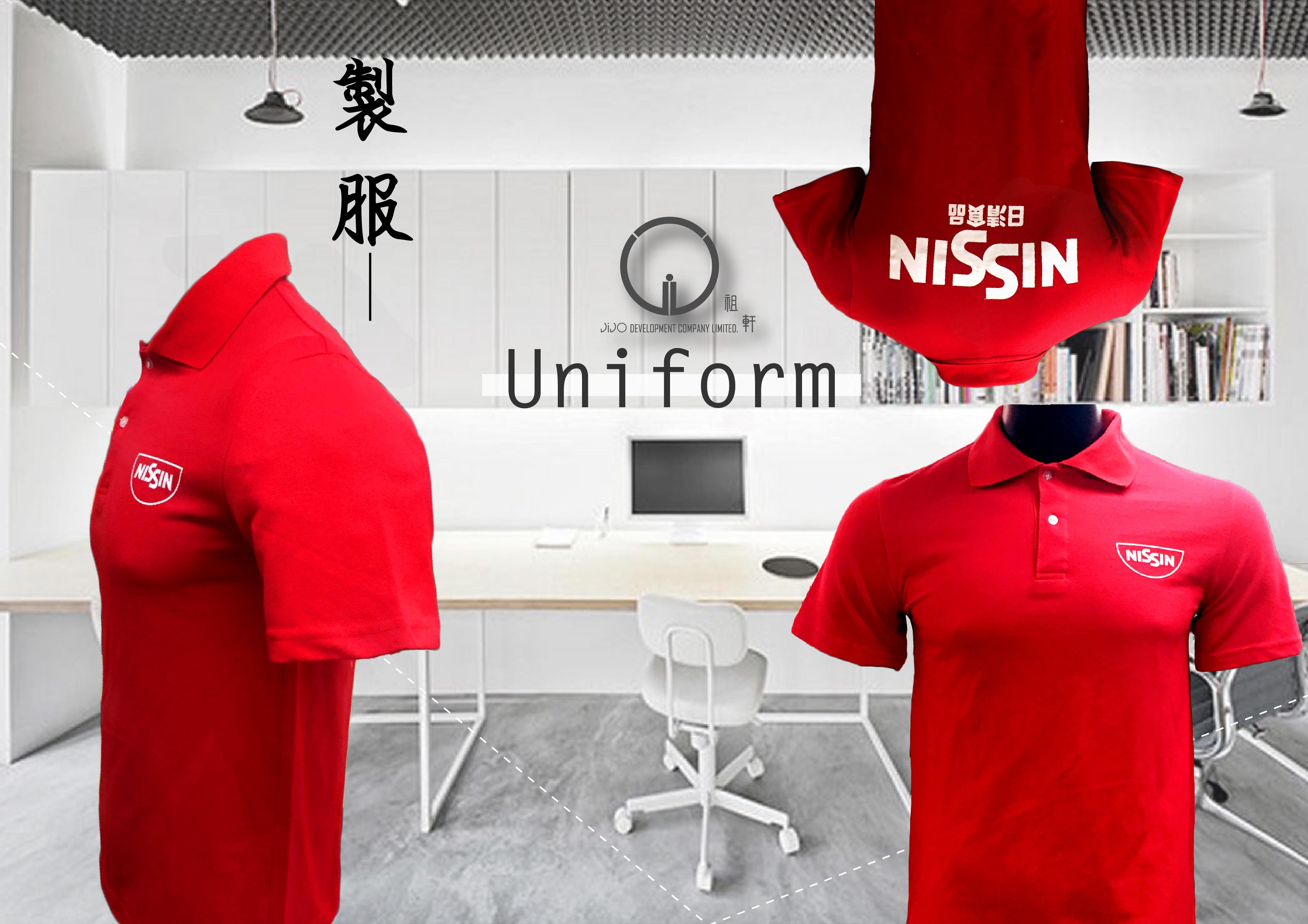 UNIFORM-01
