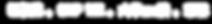 uniform 制服 團體服 camp tee 大學soc褸 班褸 外套 運動衫