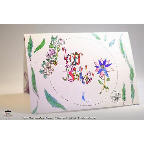 Ashley Chua's Greeting Card