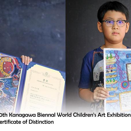 Artistori artists Sheryn Teh and Aiden Song attain awards at the 20th Kanagawa Biennal World Childre