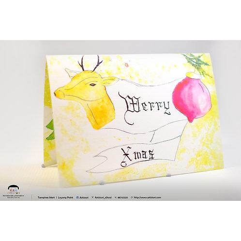 Katie's Greeting Card