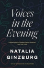 Voices in the Evening by Natalie Ginzburg
