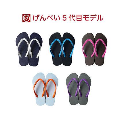 5代目_ブログ.jpg