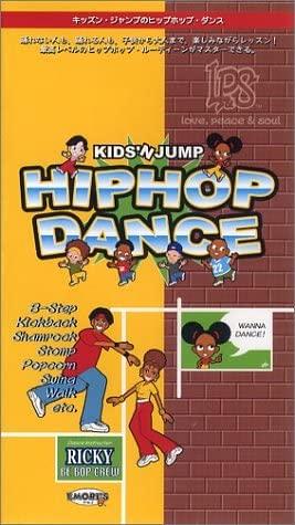 キッズン・ジャンプのヒップホップ・ダンス [VHS]