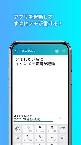 申請画像_1_and.png