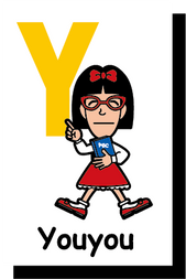 Youyou.png