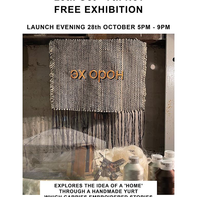 LAUNCH EVENING. Free Exhibition. Ekh Oron : Motherland - Textiles