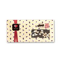 Tabletes-de-Chocolate-Negro-com-Avela-1.