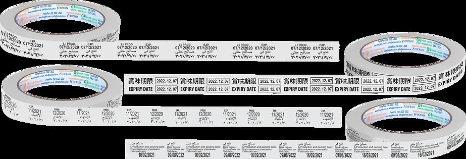 fitas adesivas impressas LINGUAS.png