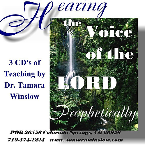 Hearing The Voice of The Lord Prophetically P.1 | MP3