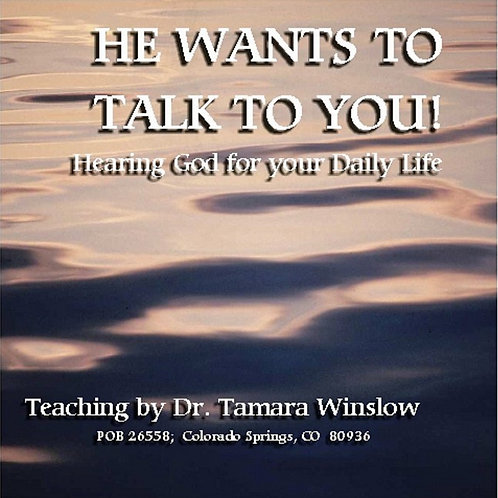 He wants to talk to you | MP3